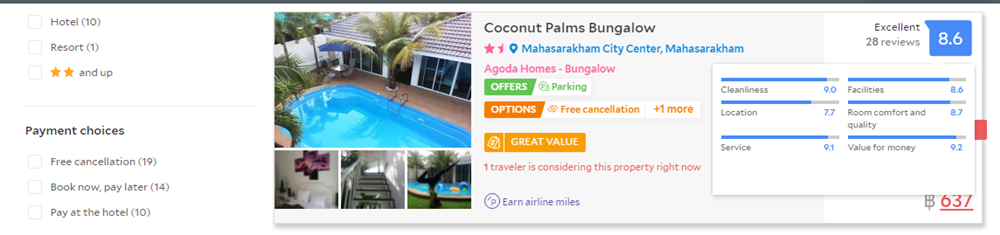 Coconut_palms_hotel_with_pool_in_mahasarakham-reviews